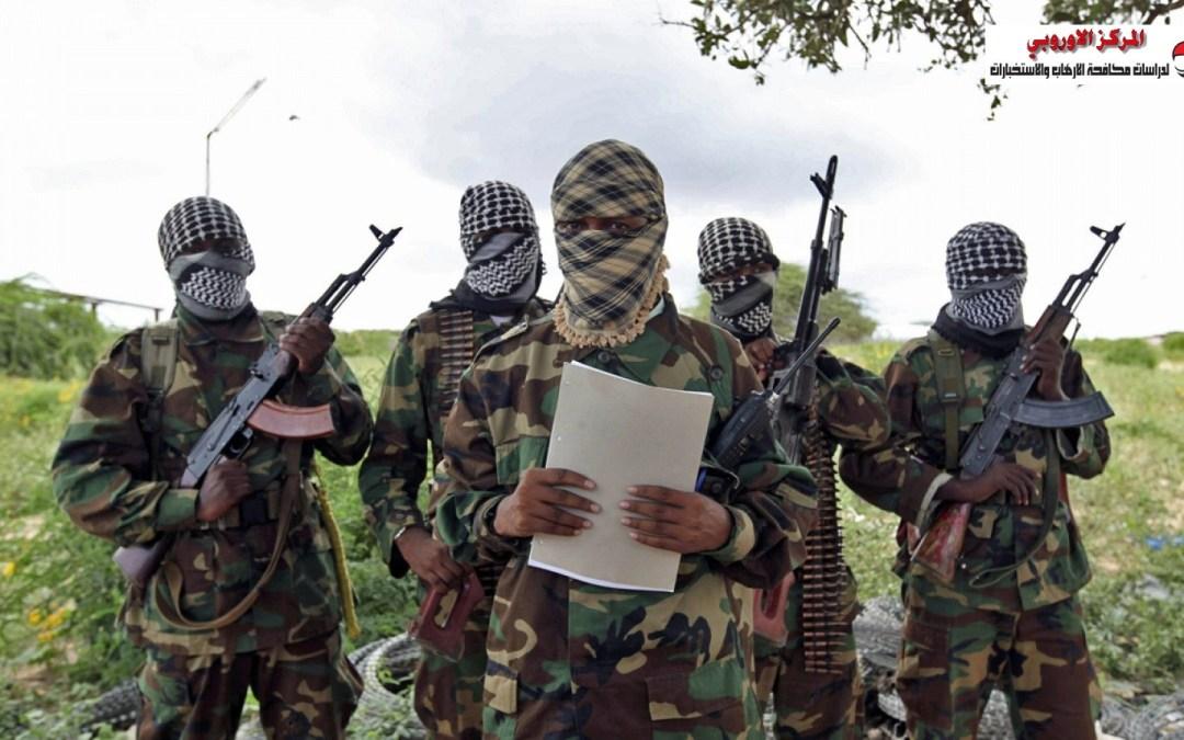 دلالات تهديد حركة الشباب للمصالح الأمريكية والفرنسية في جيبوتي