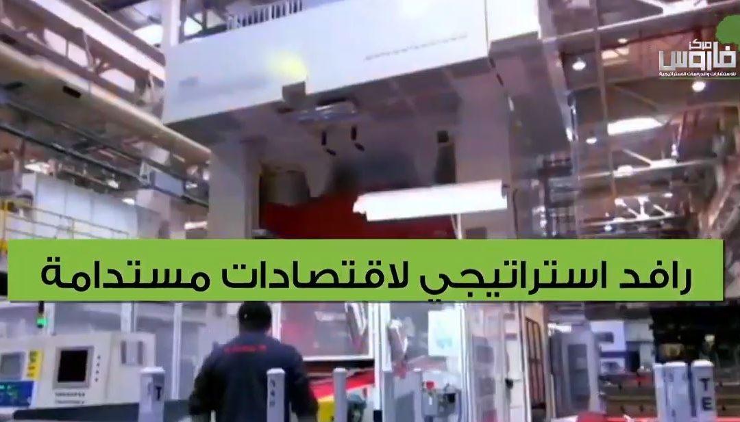 فيديو   خط ملاحي جديد مع السعودية.. شرق أفريقيا سوق الفرص الواعدة