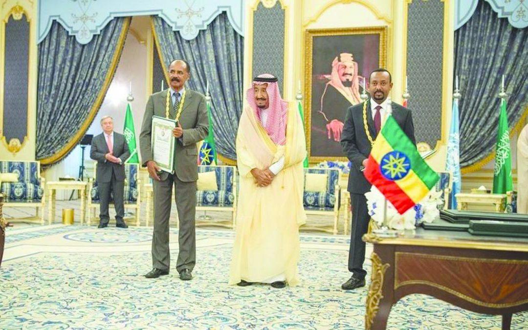 السياسة السعودية في أفريقيا..  المصالح والممارسات (دراسة)