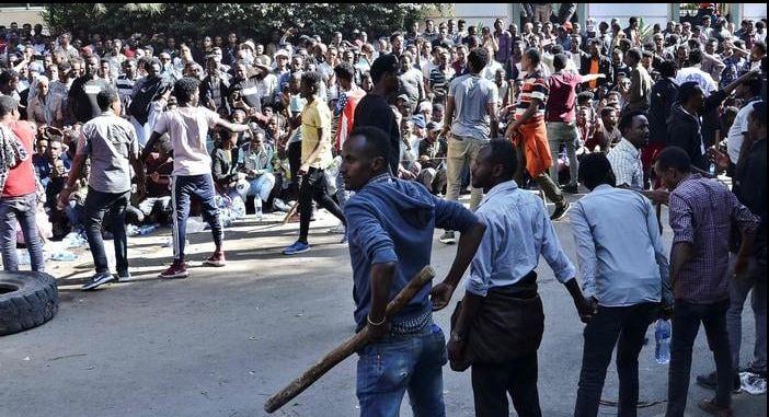 الفيدرالية وانعكاساتها على المشكلات الإثنية في إثيوبيا