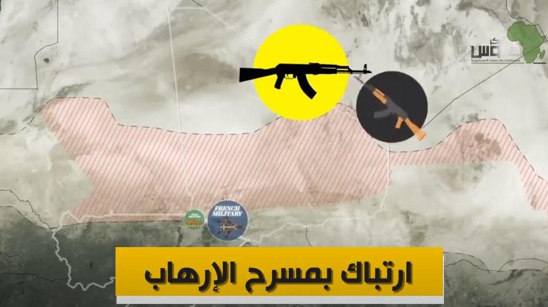فيديو | من يخلف دروكدال؟.. ٣ شخصيات تتنافس على زعامة القاعدة بالساحل الأفريقي