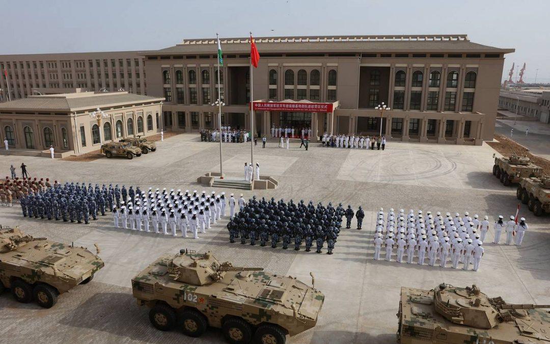 القواعد العسكرية في جيبوتي: الواقع والأسباب (دراسة)