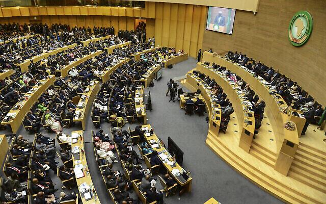 جنوب أفريقيا تعترض على منح إسرائيل صفة عضو مراقب في الاتحاد الأفريقي